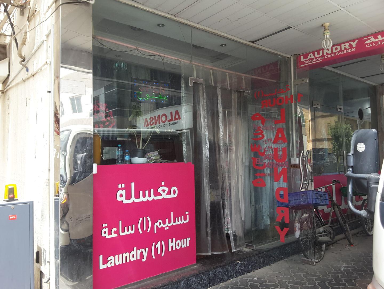 HiDubai-business-deluxe-laundry-home-laundry-al-rigga-dubai-2