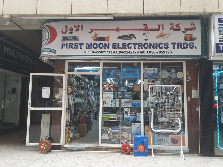 HiDubai-business-first-moon-electronics-trading-shopping-consumer-electronics-naif-dubai-2
