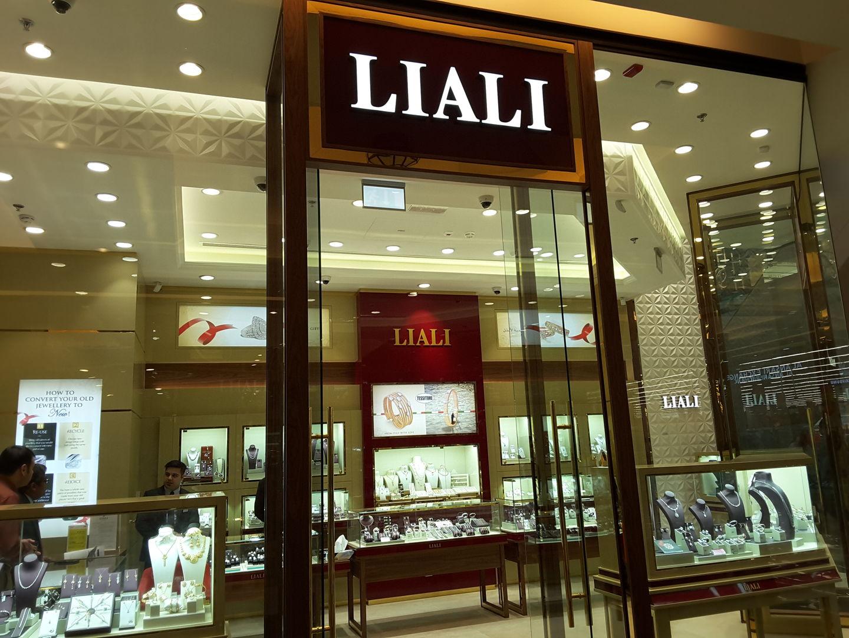HiDubai-business-liali-jewellery-shopping-jewellery-precious-stones-al-barsha-1-dubai-2