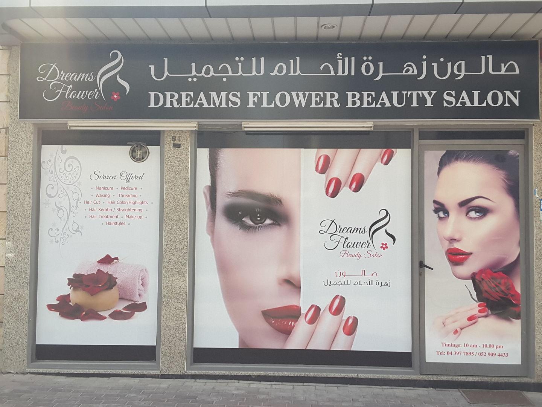 HiDubai-business-dreams-flower-beauty-salon-beauty-wellness-health-beauty-salons-al-karama-dubai-2