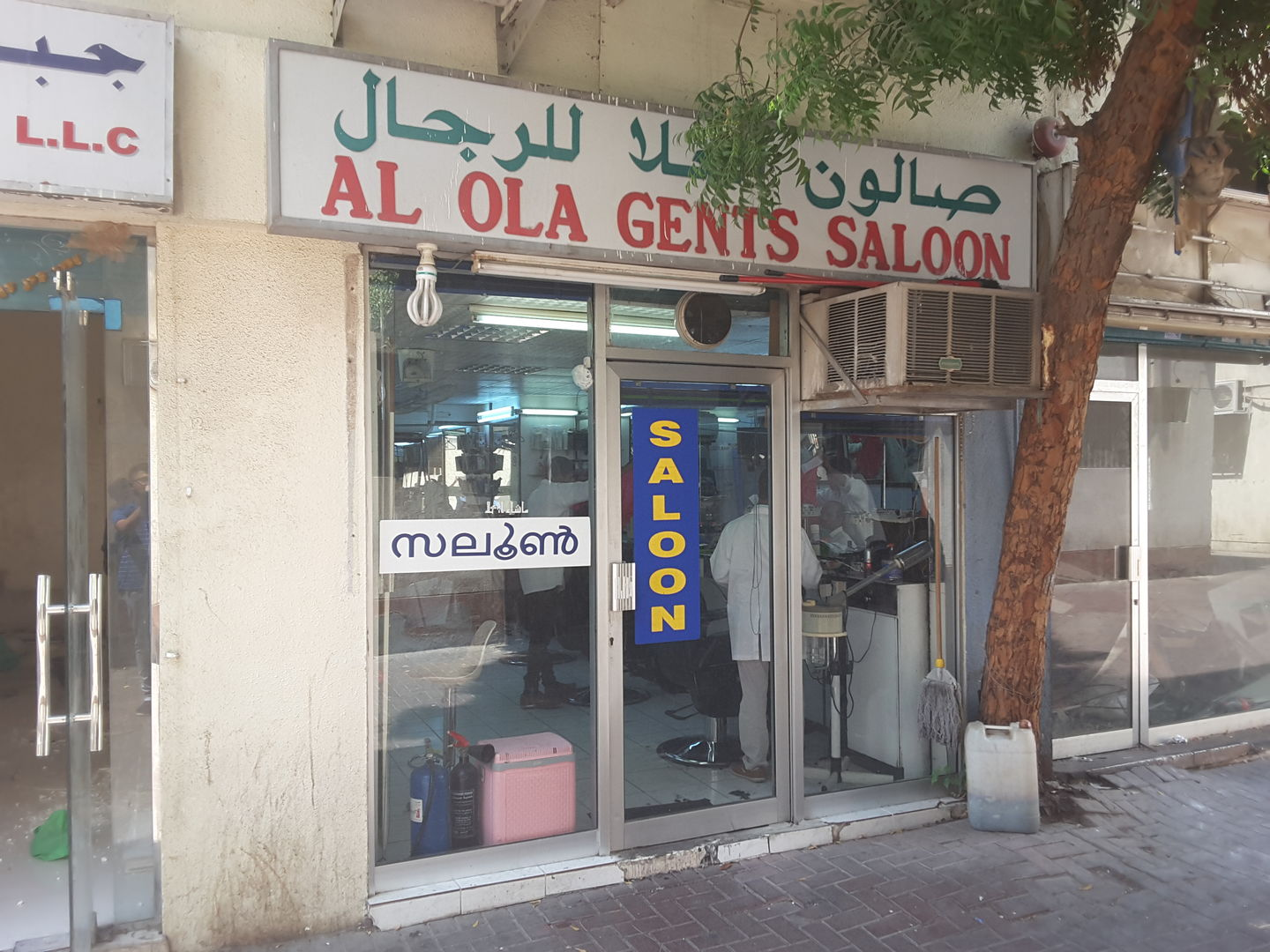 HiDubai-business-al-ola-gents-salon-beauty-wellness-health-beauty-salons-al-raffa-al-raffa-dubai-2