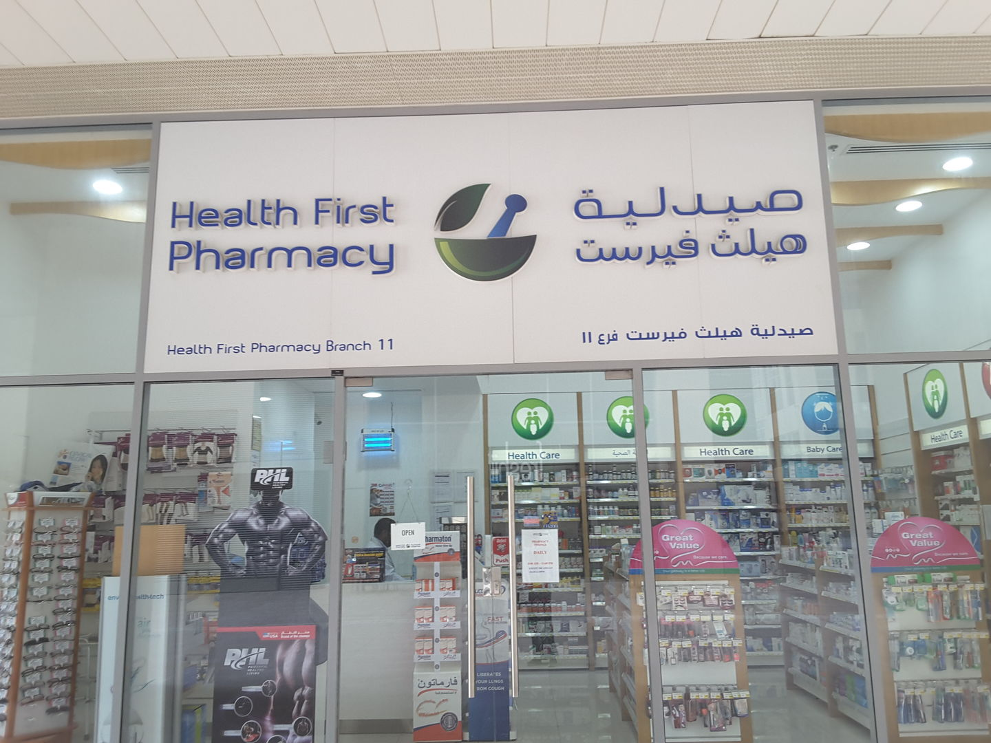 HiDubai-business-health-first-pharmacy-beauty-wellness-health-pharmacy-business-bay-dubai-5