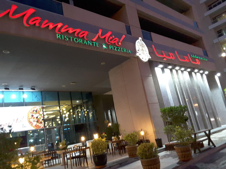HiDubai-business-mamma-mia-ristorante-pizzeria-food-beverage-coffee-shops-dubai-marina-marsa-dubai-dubai-2
