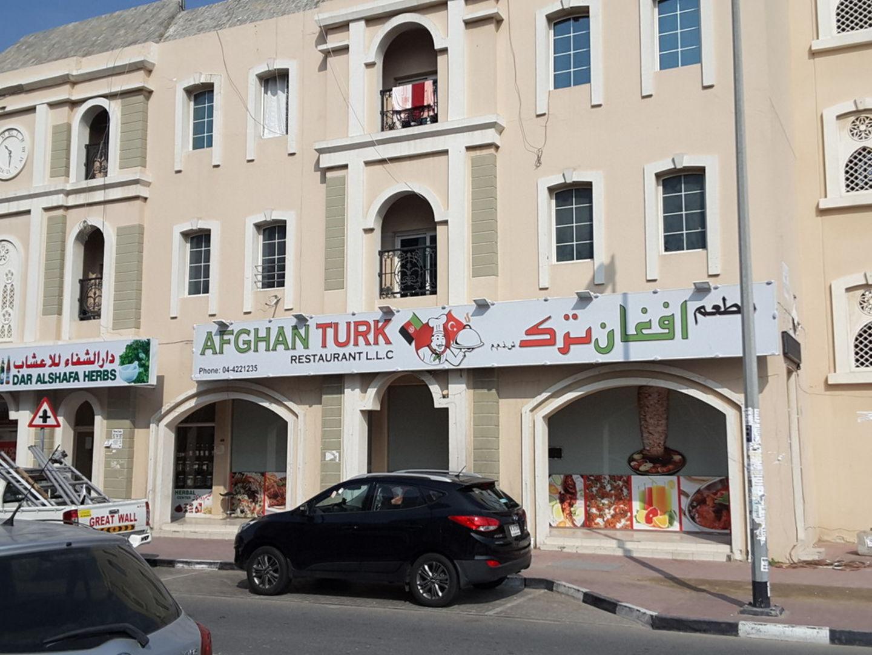 Afghan Turk Restaurant Restaurants Bars In
