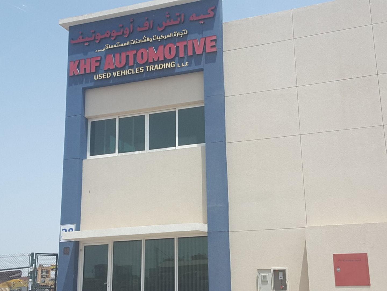 HiDubai-business-khf-automotive-transport-vehicle-services-heavy-vehicles-rentals-dubai-outsource-zone-al-rowaiyah-3-dubai-2