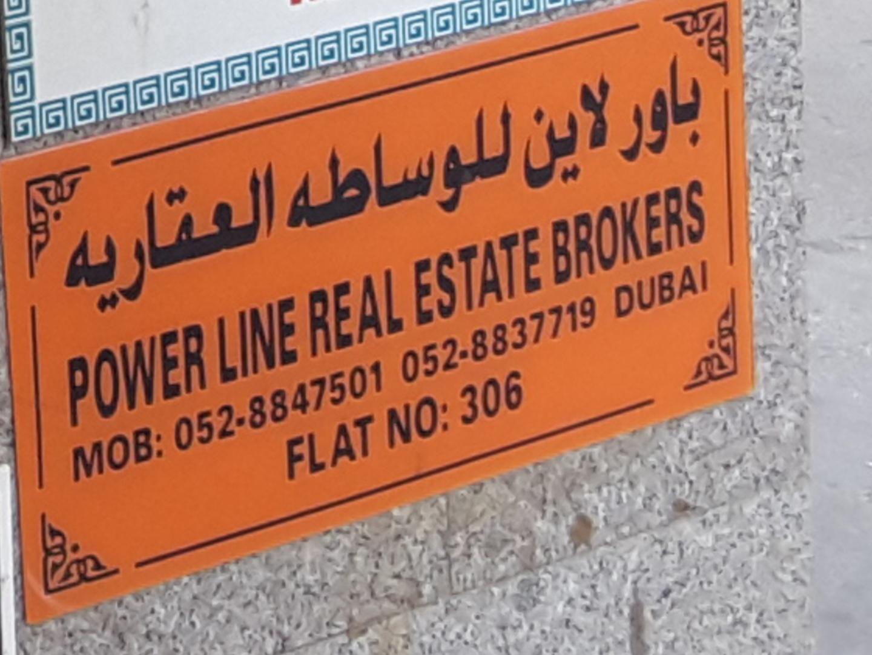 HiDubai-business-power-line-real-estate-brokers-housing-real-estate-real-estate-agencies-naif-dubai-2
