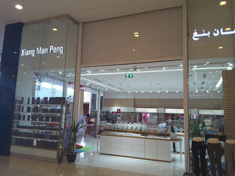 HiDubai-business-xian-man-peng-shopping-jewellery-precious-stones-international-city-warsan-1-dubai-2