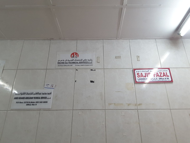 HiDubai-business-rachid-ali-technical-services-home-hardware-fittings-al-murar-dubai-2
