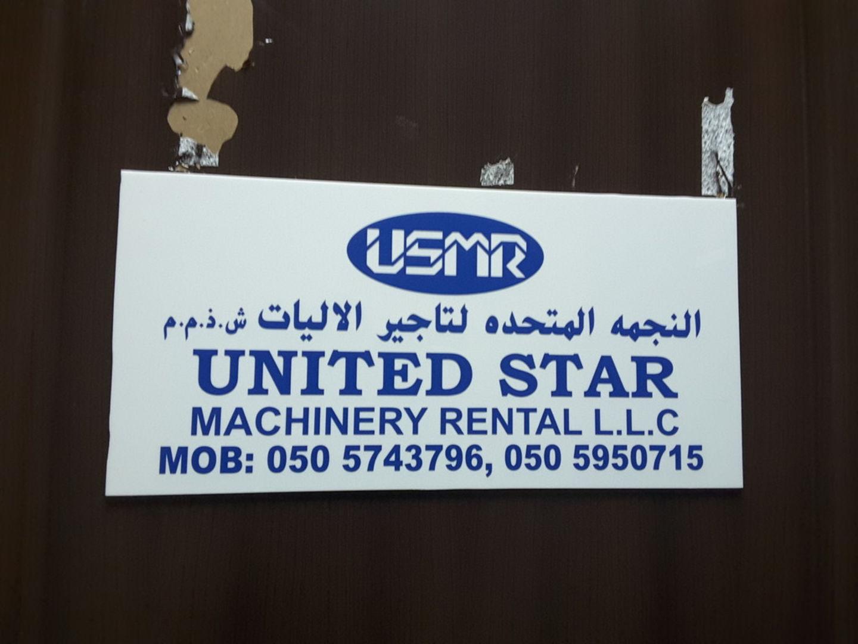HiDubai-business-united-star-machinery-rental-construction-heavy-industries-heavy-equipment-machinery-mankhool-dubai-2