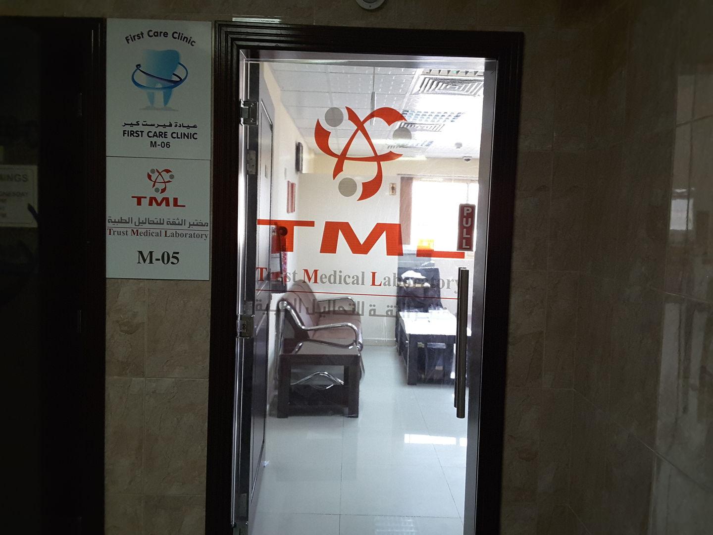 HiDubai-business-trust-medical-laboratory-beauty-wellness-health-labs-medical-test-centres-al-mamzar-dubai-2