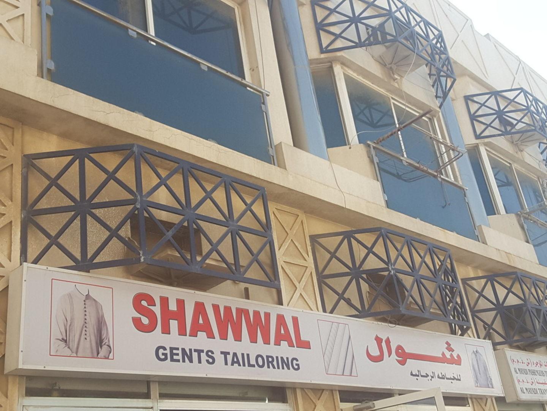 HiDubai-business-shawwal-gents-tailoring-home-tailoring-hor-al-anz-dubai-2