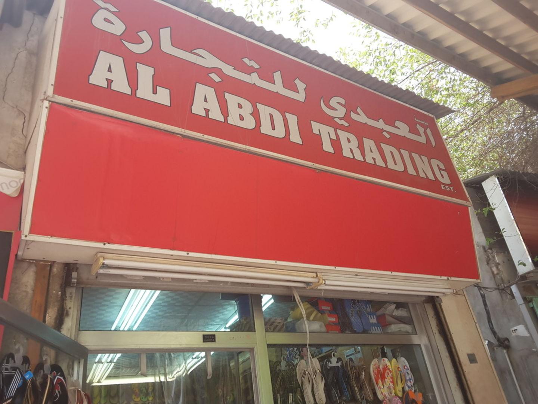 HiDubai-business-al-abdi-trading-b2b-services-distributors-wholesalers-al-buteen-dubai-2