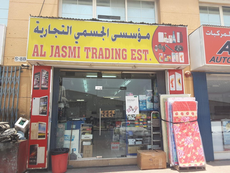 HiDubai-business-al-jasmi-trading-shopping-supermarkets-hypermarkets-grocery-stores-ras-al-khor-industrial-1-dubai-2