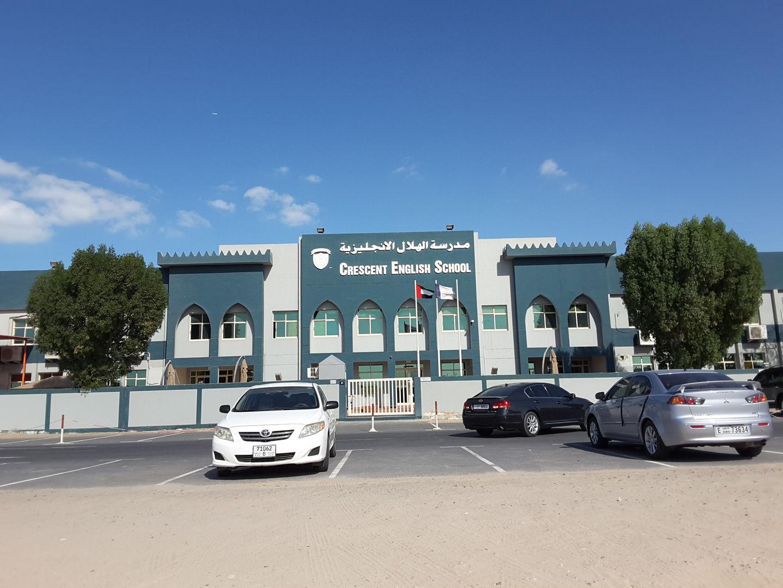 HiDubai-business-crescent-english-school-education-schools-al-qusais-1-dubai-2