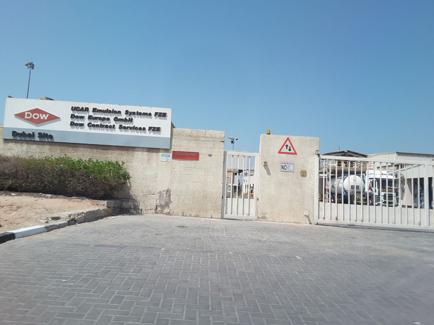 Dow Chemicals, (Chemical & Metal Companies) in Jebel Ali