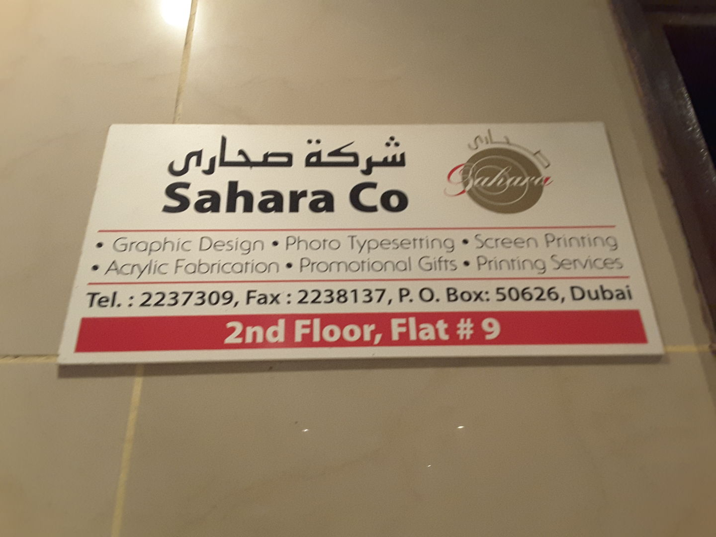 HiDubai-business-sahara-co-media-marketing-it-design-advertising-agency-al-muraqqabat-dubai-2