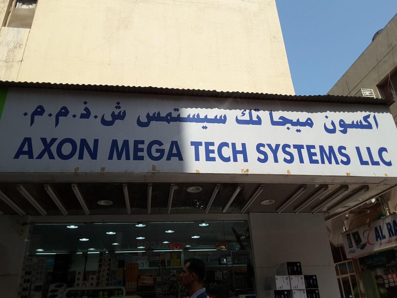 HiDubai-business-axon-mega-tech-systems-b2b-services-distributors-wholesalers-al-fahidi-al-souq-al-kabeer-dubai-2