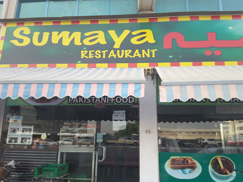 HiDubai-business-sumaya-restaurant-food-beverage-restaurants-bars-al-qusais-2-dubai-2