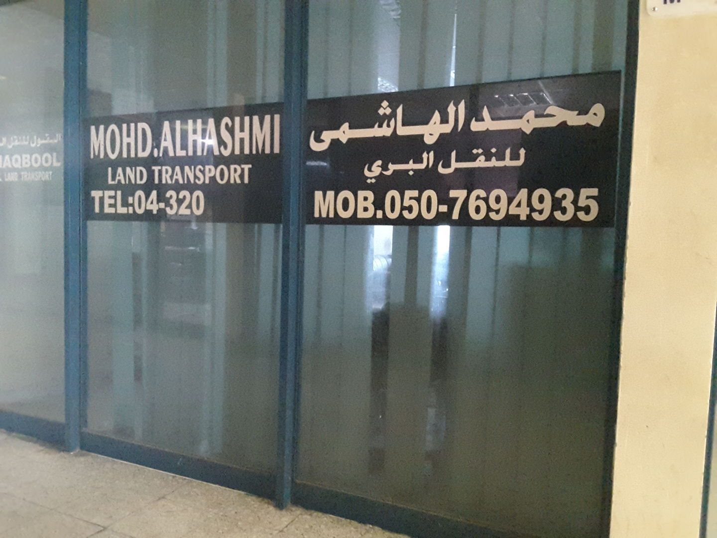 HiDubai-business-mohd-al-hashmi-transport-shipping-logistics-road-cargo-services-ras-al-khor-industrial-3-dubai-2