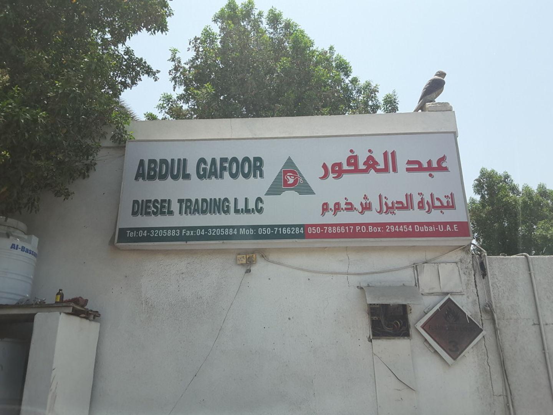 HiDubai-business-abdul-gafoor-diesel-trading-b2b-services-distributors-wholesalers-ras-al-khor-industrial-2-dubai-2