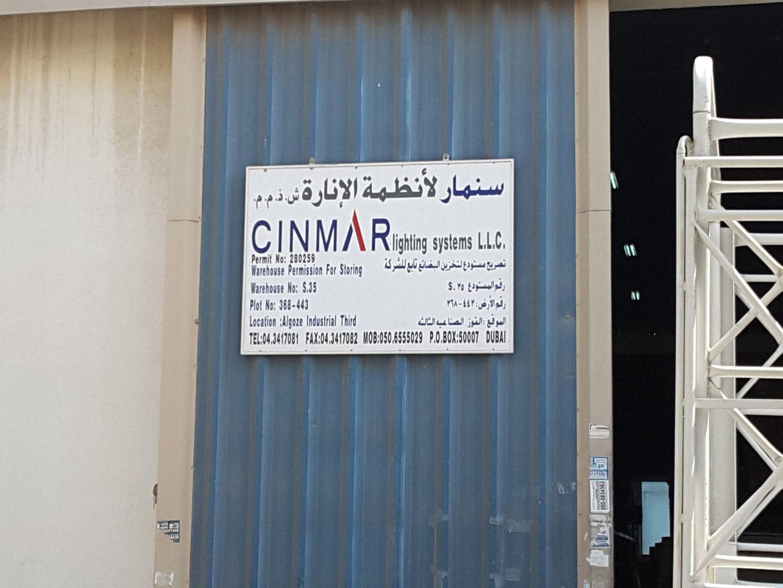 HiDubai-business-cinmar-lighting-systems-b2b-services-distributors-wholesalers-al-quoz-industrial-3-dubai-2