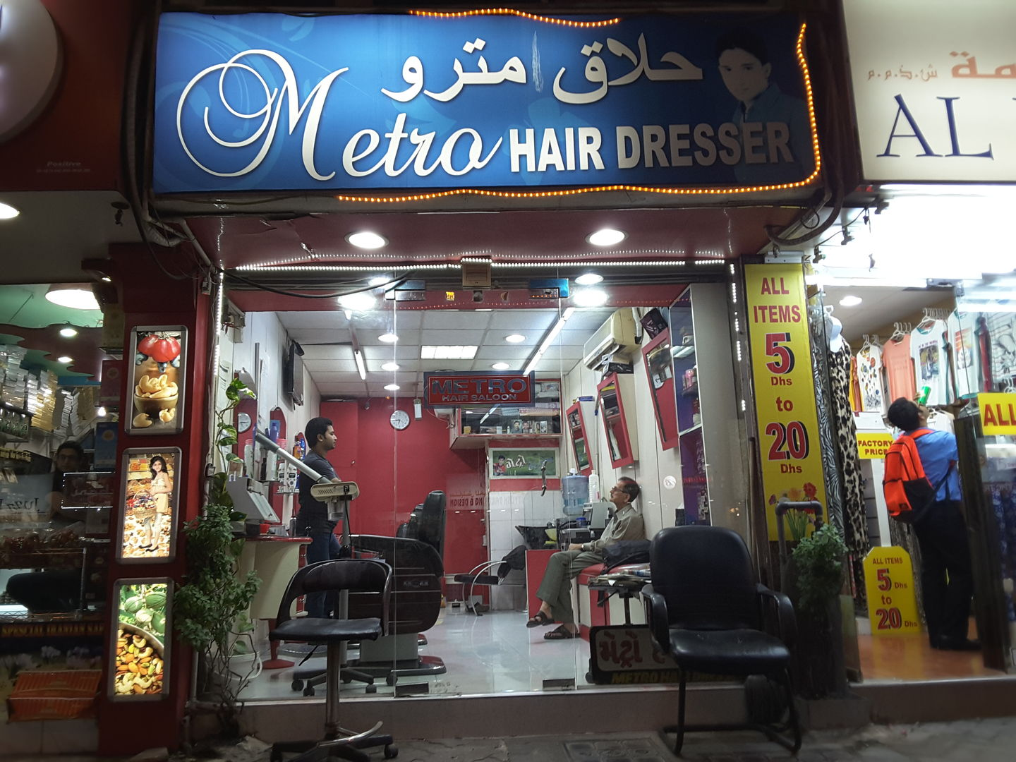 HiDubai-business-metro-hairdresser-beauty-wellness-health-beauty-salons-meena-bazar-al-souq-al-kabeer-dubai-2