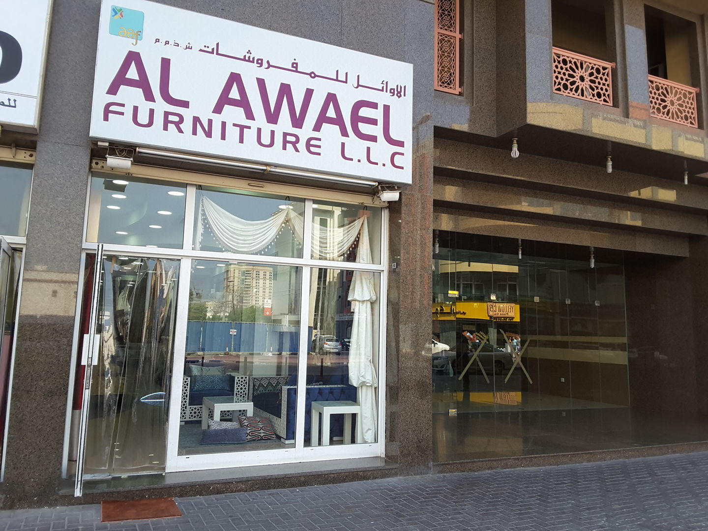 HiDubai-business-al-awael-furniture-home-furniture-decor-al-satwa-dubai-2
