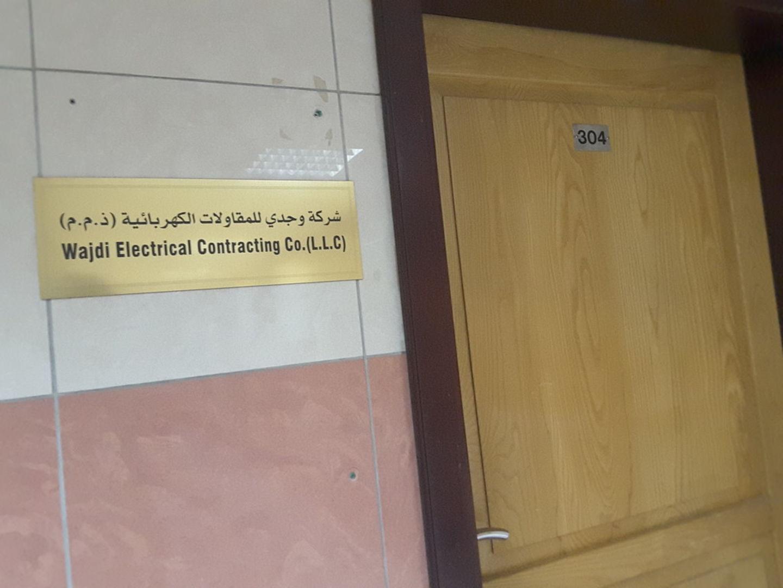 HiDubai-business-wajdi-electrical-contracting-company-home-handyman-maintenance-services-umm-hurair-1-dubai-2