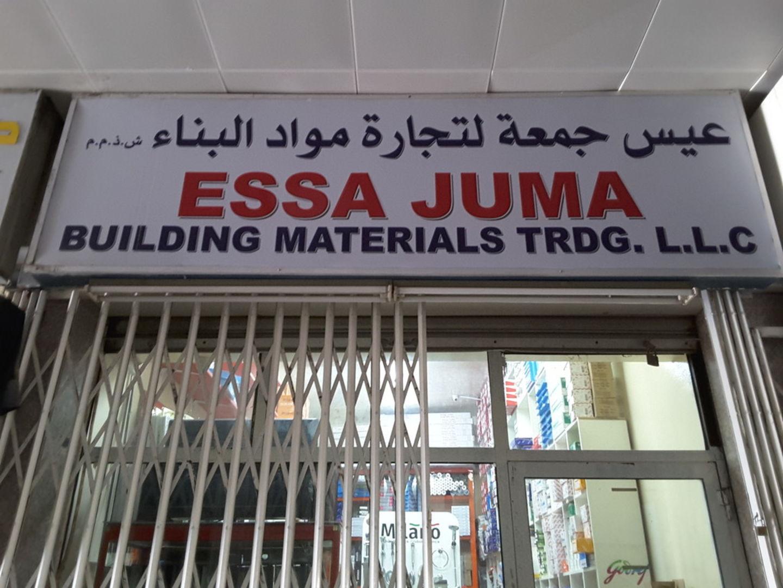 HiDubai-business-essa-juma-building-materials-trading-home-hardware-fittings-al-fahidi-al-souq-al-kabeer-dubai-2