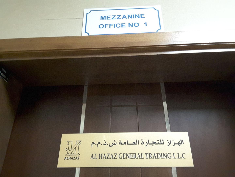 HiDubai-business-al-hazaz-general-trading-b2b-services-distributors-wholesalers-naif-dubai-2