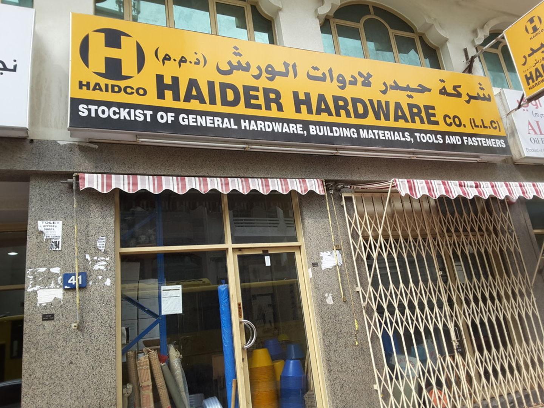 HiDubai-business-haider-hardware-co-home-construction-renovation-materials-naif-dubai-2