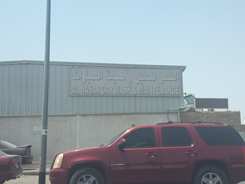 HiDubai-business-al-nasar-car-wash-maintenance-transport-vehicle-services-fuel-stations-car-wash-ras-al-khor-industrial-2-dubai-2