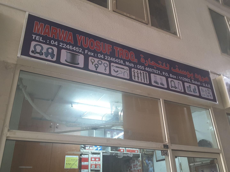 HiDubai-business-marwa-yuosuf-trading-construction-heavy-industries-construction-renovation-naif-dubai-2
