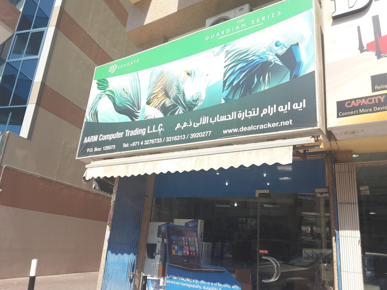 HiDubai-business-a-a-r-m-computer-trading-b2b-services-distributors-wholesalers-meena-bazar-al-souq-al-kabeer-dubai-2