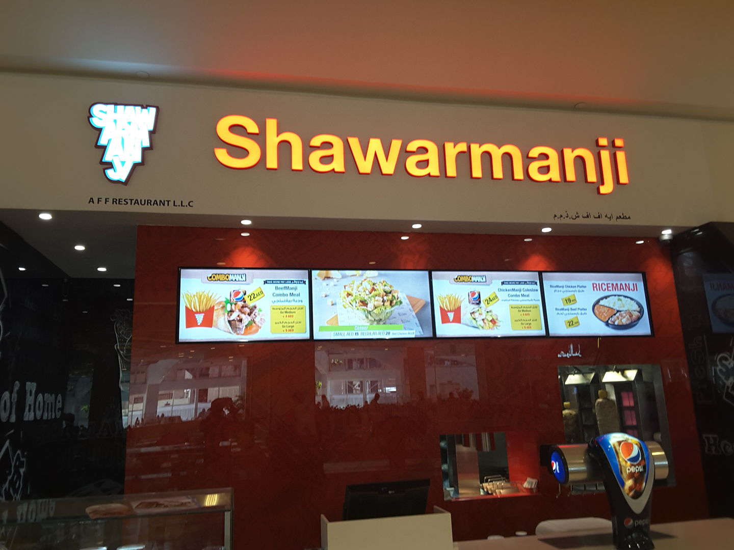 HiDubai-business-shawarmanji-food-beverage-restaurants-bars-al-barsha-1-dubai-2