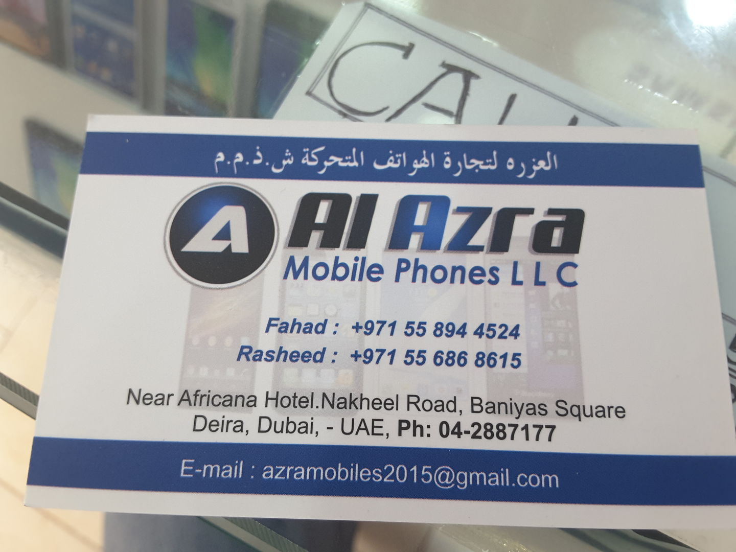 HiDubai-business-al-azra-mobile-phones-shopping-consumer-electronics-baniyas-square-dubai-2