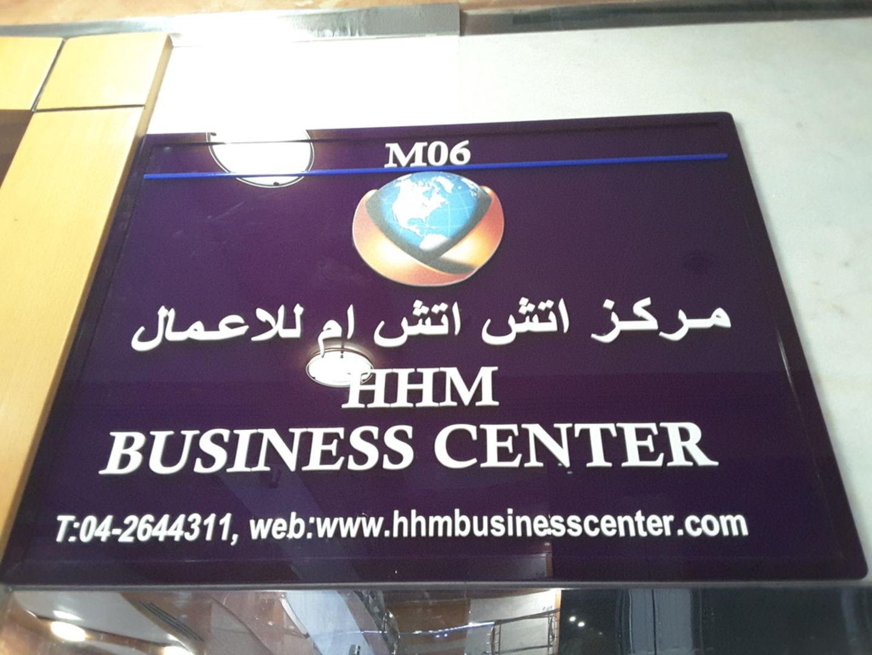 HiDubai-business-mohamad-khir-keilani-general-trading-b2b-services-distributors-wholesalers-al-khabaisi-dubai