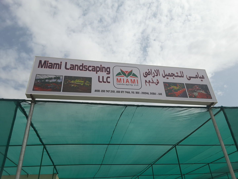 HiDubai-business-miami-landscaping-home-gardening-landscaping-warsan-3-dubai-2