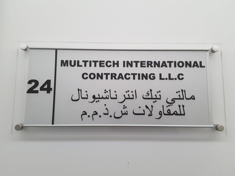 HiDubai-business-multitech-international-contracting-construction-heavy-industries-construction-renovation-al-karama-dubai-2