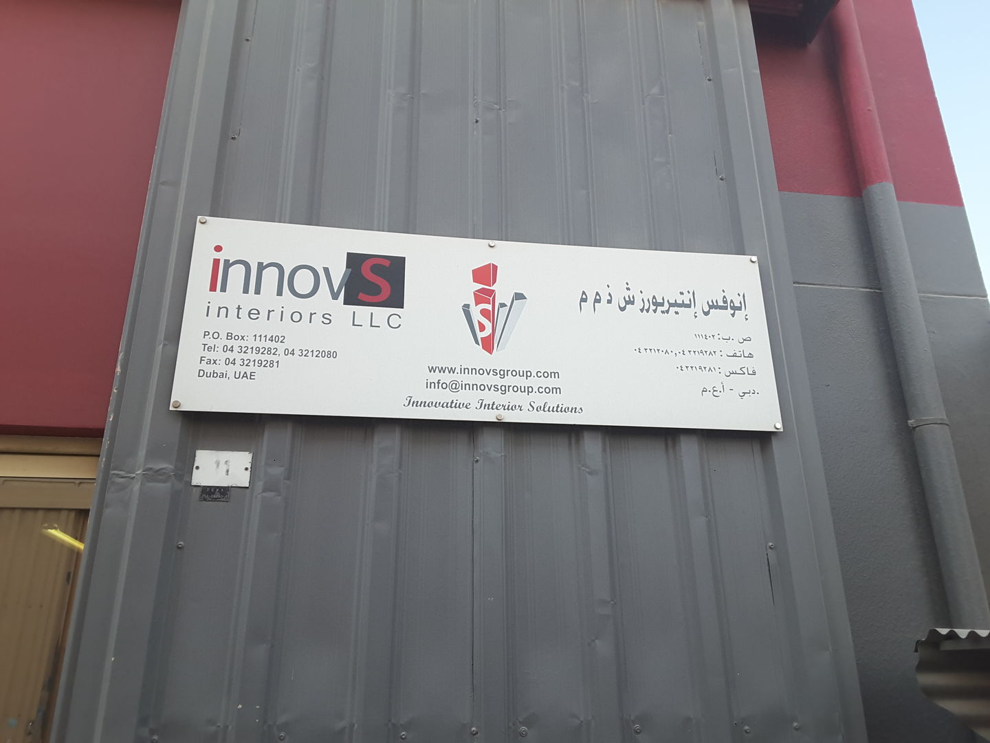 HiDubai-business-innovs-interiors-home-interior-designers-architects-al-quoz-industrial-4-dubai-2