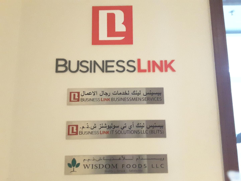 HiDubai-business-business-link-businessmen-services-government-public-services-printing-typing-services-al-muraqqabat-dubai-2