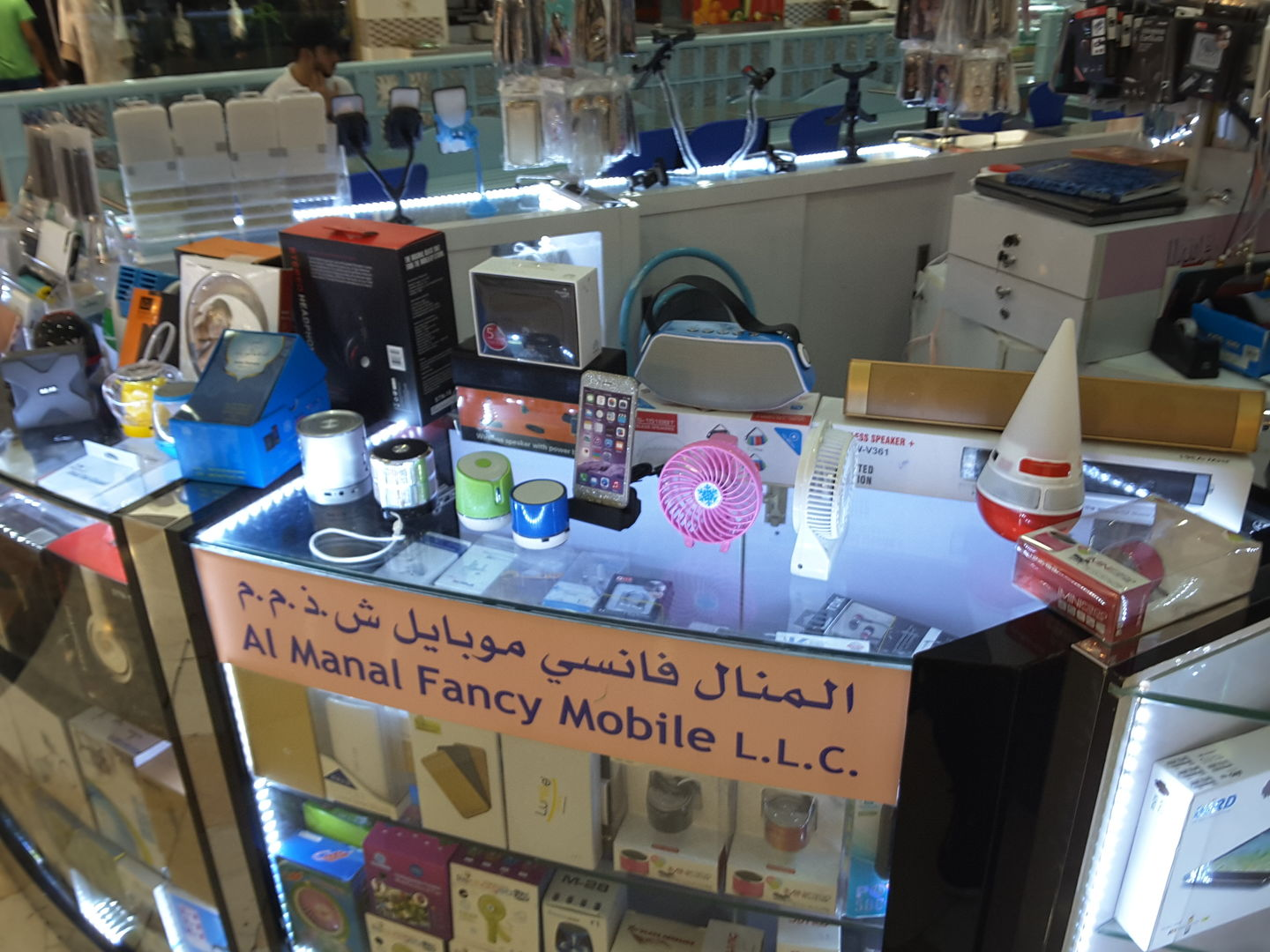 HiDubai-business-al-manal-fancy-mobile-shopping-consumer-electronics-naif-dubai-2