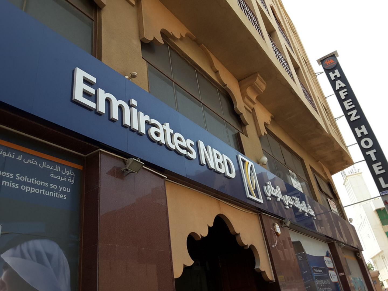 HiDubai-business-emirates-nbd-bank-finance-legal-banks-atms-al-ras-dubai-2
