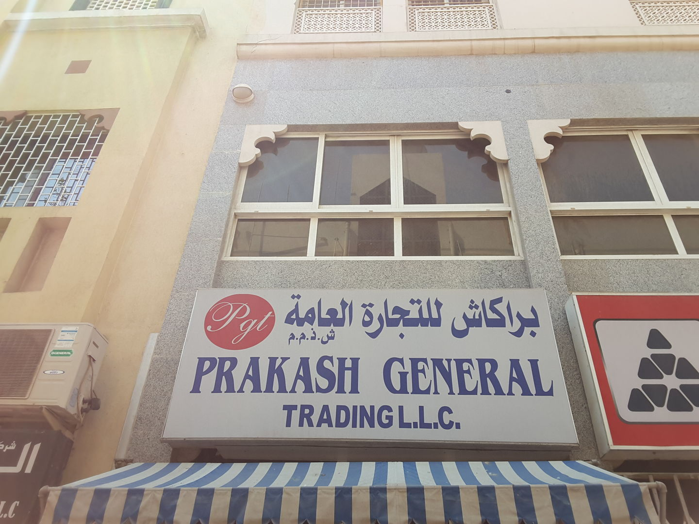 HiDubai-business-prakash-general-trading-b2b-services-distributors-wholesalers-al-daghaya-dubai-2