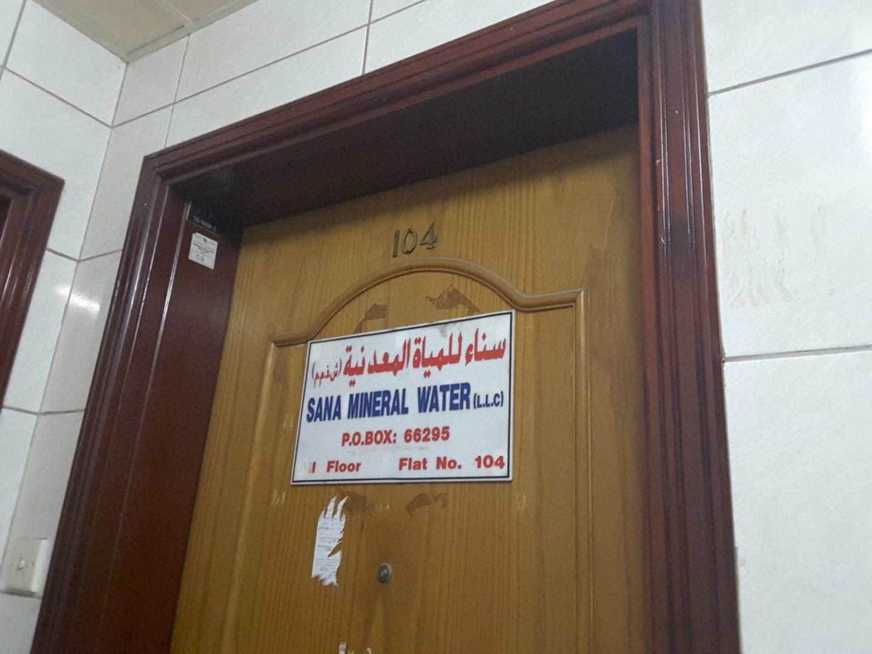 Sana Mineral Water, (Distributors & Wholesalers) in Al Qusais