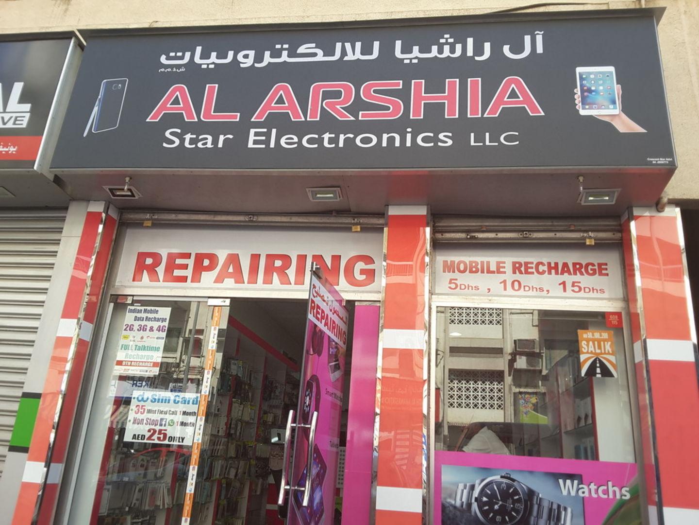 HiDubai-business-al-arshia-star-electronics-shopping-consumer-electronics-naif-dubai-2