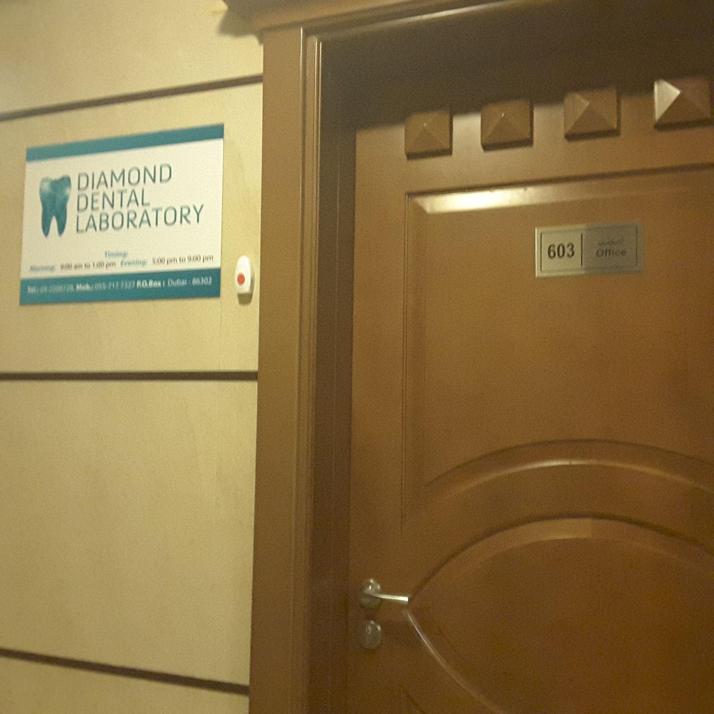 HiDubai-business-diamond-dental-laboratory-beauty-wellness-health-labs-medical-test-centres-al-mamzar-dubai-2