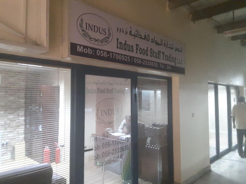 HiDubai-business-indus-food-stuff-trading-food-beverage-supermarkets-hypermarkets-grocery-stores-ras-al-khor-industrial-3-dubai-2