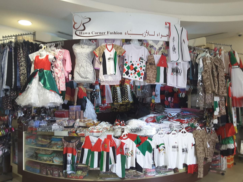 HiDubai-business-hawa-corner-trading-b2b-services-distributors-wholesalers-umm-suqeim-3-dubai-2