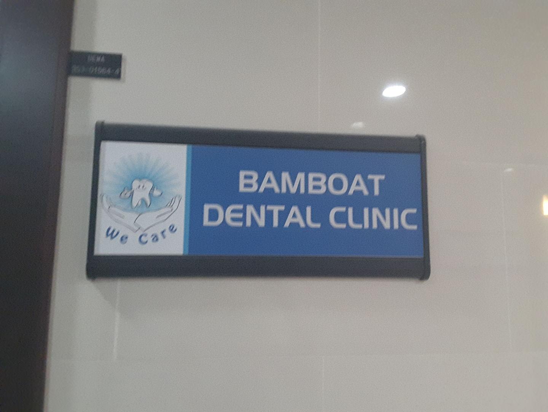 HiDubai-business-bamboat-dental-clinic-beauty-wellness-health-hospitals-clinics-al-safa-1-dubai-2